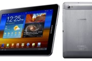 Samsung Galaxy Tab 7.7 Review