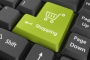 Online Shopping Tips and Guides