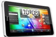 Join the Hype for the Newest HTC Flyer Tablet!